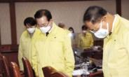 """與 광주지역 의원 """"국가장·국립묘지 반대""""...정치권 엇갈린 평가 [노태우 1932~2021]"""