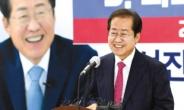 """洪 """"'구태'와 같이 안 한다""""...尹 '세불리기' 직격"""