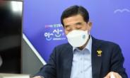 윤화섭 안산시장, 화랑초 통학로 안전시설물 현장점검