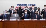 [헤럴드pic] 기념촬영하는 송영길 더불어민주당 대표