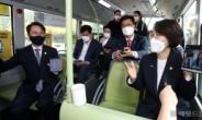 [헤럴드pic] '공공와이파이 5G 시범서비스 개통식'
