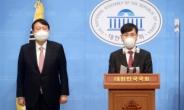 [헤럴드pic] 기자회견하는 하태경 국민의힘 의원