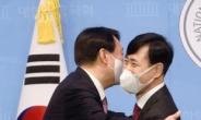 [헤럴드pic] 국민의힘 윤석열 대선 경선후보와 하태경 의원