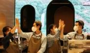 스타벅스, 고용노동부와 '청년고용 응원 프로젝트' 업무 협약