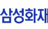 삼성화재, 신규 다이렉트 브랜드 '착'…생활밀착형 플랫폼으로 재탄생