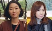 국내 최대 상금 동리목월문학상에 박솔뫼 소설가, 조용미 시인