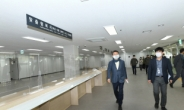 안승남 구리시장 등, 동구동 행정복지센터 사전 점검 실시