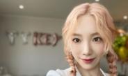 """'2500억 기획부동산 사기' 태연도 속았나…SM """"파악 어렵다"""""""