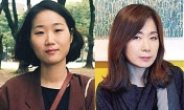 동리목월문학상에 박솔뫼 소설가·조용미 시인