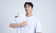 배우 이명훈, 솔트에이징 돼지갈비 '돼염' 모델 발탁