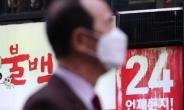 음식점 10곳 문열때 8곳 폐업…폐업률, 全업종 중 1위