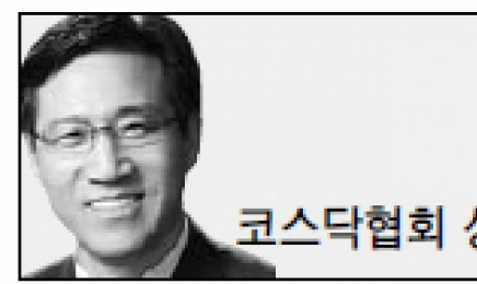 <헤럴드 포럼 - 김원식> 사랑받는 기업 되려면 소통하라