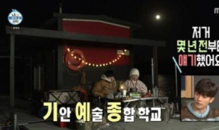 """'나혼자 산다' 기아84 """"기안예술종합학교 준비 중"""""""