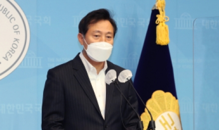 오세훈, 내일 서울시장 출마선언한다