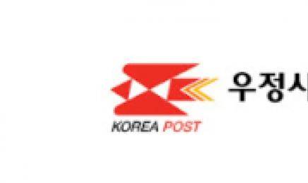 우본, 수수료 없는 '모바일 교통카드' 서비스 출시
