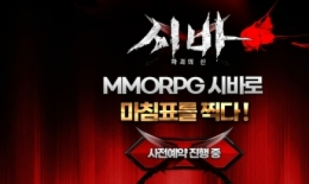 채플린게임 판타지 MMO '시바: 파괴의 신', 사전예약 개시