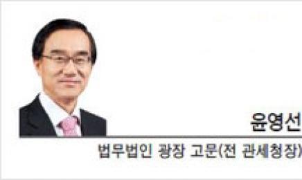 [헤럴드비즈] 서울시장 보궐선거, 부동산정책 시즌 2
