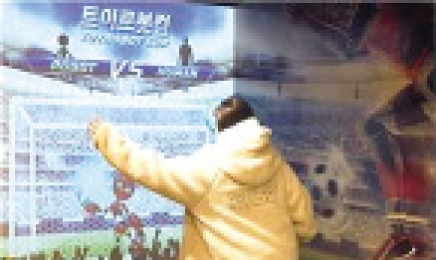 춘천 '애니메이션박물관' 23일 재개관…사전예약제