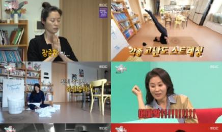 '전참시' 108배 문소리, 21년만의 첫 관찰예능 반전일상 공개