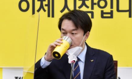 경찰, 김종철 수사 착수