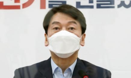 '강철수' 변신도 '칠전팔기'…이번엔 진짜 변했나 [정치쫌!]