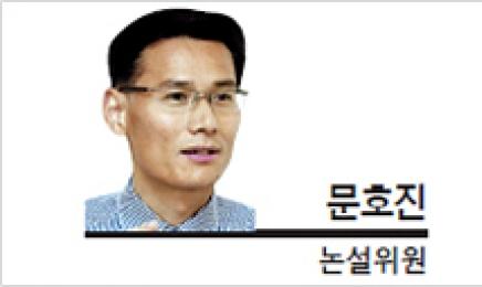 [세상읽기] 최태원이 마주한 '별의 순간'