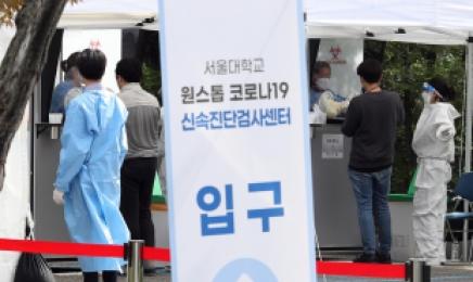 """정부  """"6월말까지 신규확진 1000명 이하 유지 목표"""""""