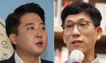 """'여론조사 1위' 이준석에…진중권 """"맘껏 즐겨라 바보"""""""