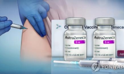 광주서 60대, AZ백신접종 사망