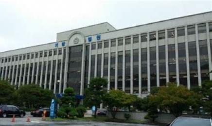 성폭력 피해 상담 중 성추행 국선 변호인 '실형 선고'