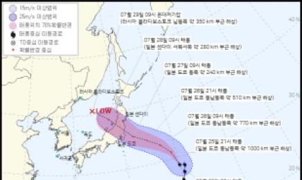 중국, 일본은 태풍권…인파·네파탁 향배는?