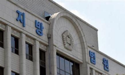 경찰관 사칭 미성년자 성폭행 50대 징역 8년