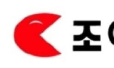 [특징주] 조아제약, 남북관계개선에 김정은 의약품 긴급수입지시…北 지원경험 부각