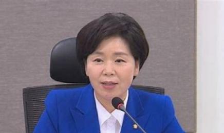 """'설선물' 양향자 의원 첫 재판…""""선거구민에게 돌릴지 몰랐다"""""""