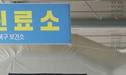 광양 한 중학교서 집단 감염…'학생 학부모 20명'