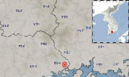 광양서 이틀 사이 규모 2.0 안팎 지진 잇달아
