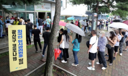 광주·전남 34명 추가 확진…외국인·지역 내 감염 지속