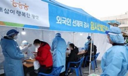 추석 연휴 전날 광주 21명 신규 확진…유흥업소 집단 감염