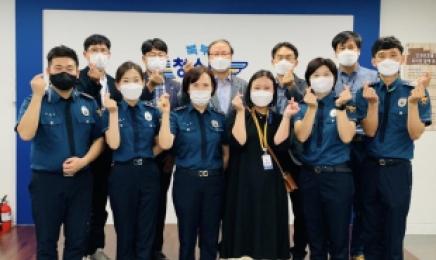 광주 자치경찰,학교 전담 경찰관 내실화 강구