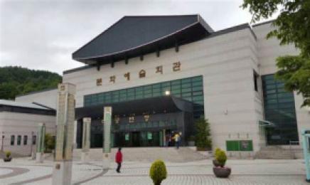 """""""문화예술회관장 자리, 개방형으로 했다 다시 공무원 임명으로""""…문화예술계 비판"""