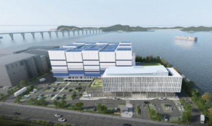 '재단법인 목포 수산물수출센터' 타당성 검토 요역에서 경제성 입증