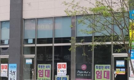 [르포] 코로나19로 직격탄 맞은 '광주·전남 공동혁신도시'