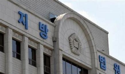 """산업안전보건공단 불법 파견 법원 제동…""""공단 직접 고용 의무"""""""