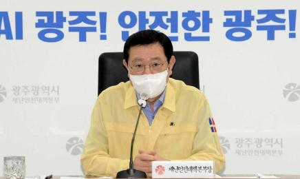 """광주글로벌모터스 대표 선임 """"적임자 찾기 어렵다"""""""