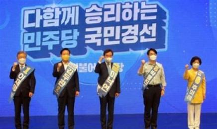 '대세 이재명' '배수진 이낙연' '텃밭 정세균'…호남 3파전