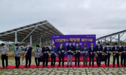 신안군, 군청사에 300kW규모 태양광 설치