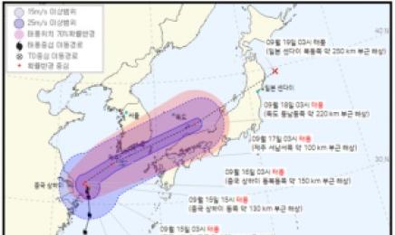 태풍 간접 영향에 광주·전남 내일(15일)까지 최대 120mm 비