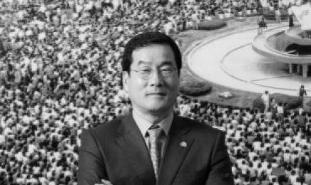 '광주 붕괴참사 비리' 문흥식 영장실질심사 불출석