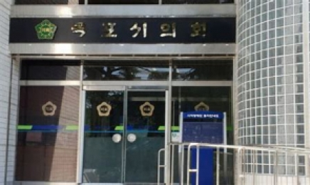 '부동산 투기 의혹' 목포시 의원 숨진 채 발견