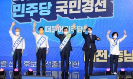 민주당 대선후보경선 토론 취소…광주MBC 확진자 발생